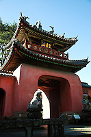 """Gate at Sofukuji Temple in Nagasaki is unique for housing so many cultural assets in one temple in Western Japan.  Although the gate of the temple, a two-storied tower gate, is ordinarily known as """"Temple Gate,"""" Sofukuji Temple has three gated entrances."""