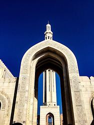 The Great Mosque of Sultan Qabus, in the quarter of Bawshar. Images from the MSC Musica cruise to the Persian Gulf, visiting Abu Dhabi, Khor al Fakkan, Khasab, Muscat, and Dubai, traveling from 13/12/2015 to 20/12/2015.