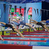 Participants compete in the Women's 200m Individual Medley final of the FINA Swimming World Cup held in Budapest, Hungary on Oct. 9, 2021. ATTILA VOLGYI