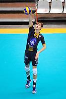 Dmitrii BAHOV - 14.03.2015 - Lyon / Paris - 24e journee Ligue A<br /> Photo : Jean Paul Thomas / Icon Sport