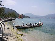 Japan, Honshu, Hiroshima