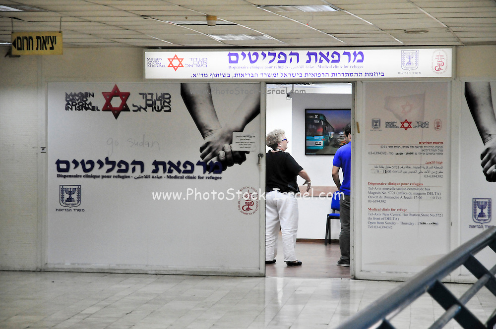 Israel, Tel Aviv, The central bus station mall. Medical Clinic for Refugee run by Magen David Adom in Israel. This clinic treats the many refugees from Sudan who have found refuge in Israel (Via Egypt and Sinai)