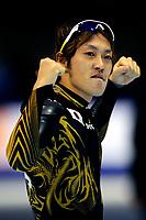 13-11-2009 schaatsen world cup heerenveen - keiichiro nagashima wint de 500 meter