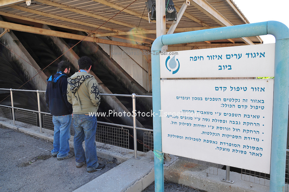 Israel, Haifa Bay Area, Sewerage treatment facility .First Phase: separating solid waste and from the liquid. The solid waste is then removed to a dumping ground