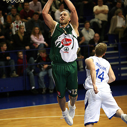 20080416: Basketball - Helios Domzale vs Union Olimpija