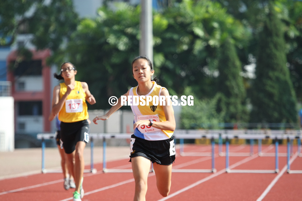 Choa Chu Kang Sports Complex, Monday, April 15, 2013 — Nanyang Girls' High School's Sharlene Teo Yu Teng (#384) clinched the gold medal in the B Division Girls' 400 metres Hurdles final in a time of 1 minute 8.56 seconds at the 54th National Inter-School Track and Field Championships.<br /> <br /> Story: http://www.redsports.sg/2013/04/20/b-div-girls-400m-hurdles-sharlene-teo-nanyang-girls-high/