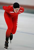 ISU World Cup Speed Skating, 31. januar 2016. Ida Njåtun, Norge, under 3000 m. Det ble 14. plass.  Foto: Tore Fjermestad
