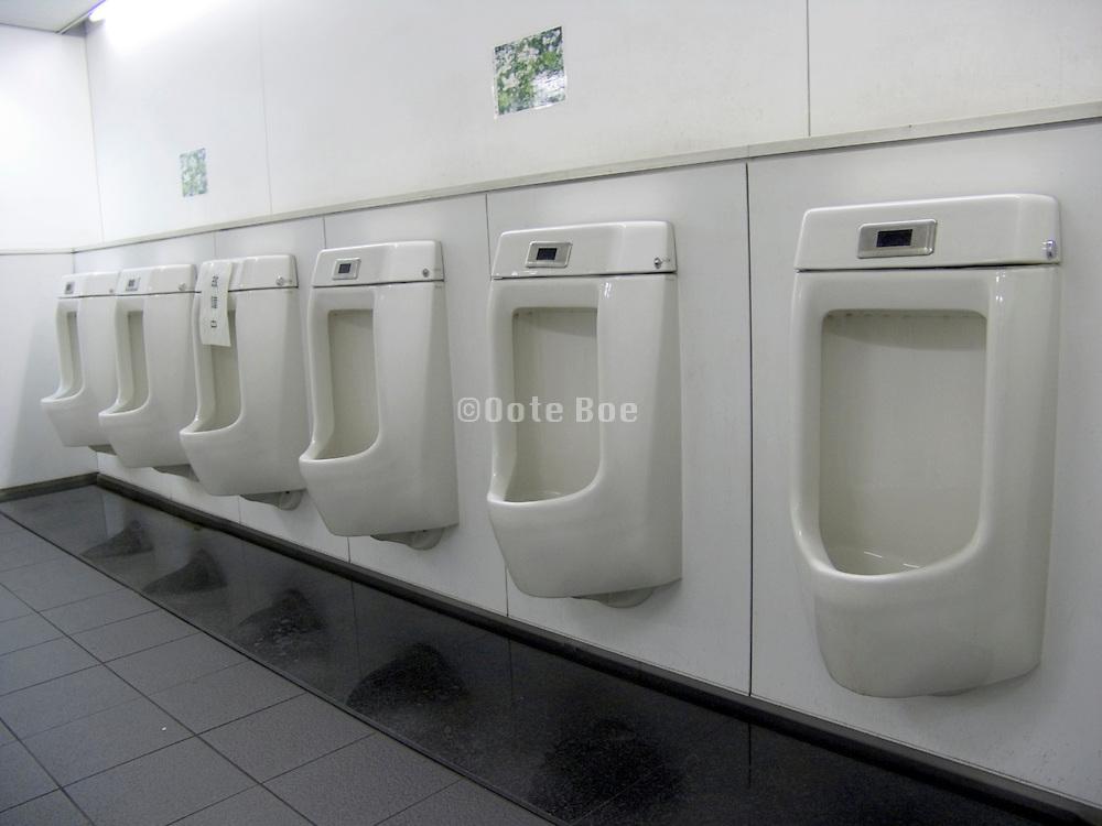 public male toilet room Tokyo Japan