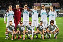 Slovenian team during the UEFA EURO 2016 Play-off for Final Tournament, Second leg between Slovenia and Ukraine, on November 17, 2015 in Stadium Ljudski vrt, Maribor, Slovenia. Photo by Ziga Zupan / Sportida