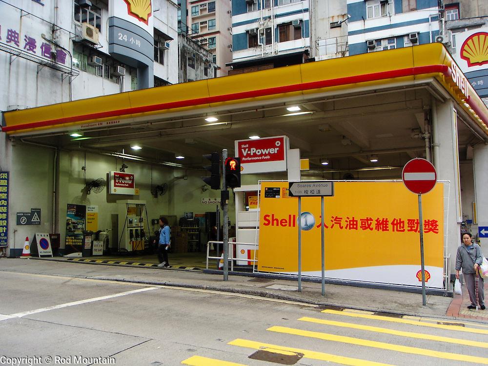 A Shell Station at Soares Avenue in Hong Kong.