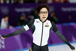 February 18, 2018 - Gangneung, South Korea - Speed skater Brittany Bowe reacts after she finished the Ladies Speed Skating 500M finals and won the gold medal at the PyeongChang 2018 Winter Olympic Games at Gangneung Oval on Sunday February 18, 2018. (Credit Image: © Paul Kitagaki Jr. via ZUMA Wire)