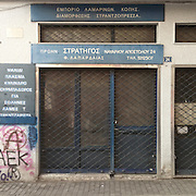 A metal workshop in Navarchou Apostoli Str, Athens
