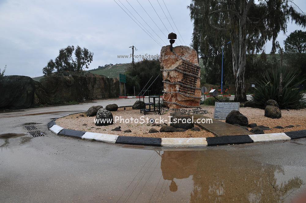 Safari Disaster Memorial (1985), Metula, Israel