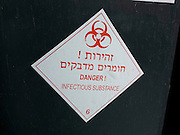 infectious substance waste warning sign