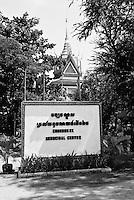 Choeung Ek Genocidal Centre, 17 km South of Phnom Penh, Cambodia