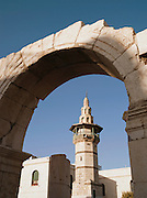 An old Roman archway on Straight Street in Damascus, Syria