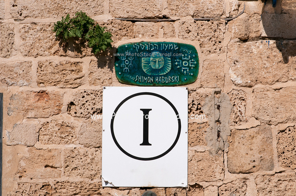Israel, Jaffa, Tourist information sign and Simon the tanner