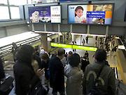 Yamanoto line train station Tokyo