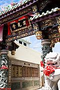 Entrance gate to Shrine of Serene Light, Phuket Old Town