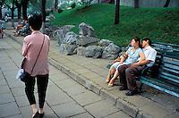 Chine - Pekin