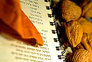 Hebrew cookbook and ingredients