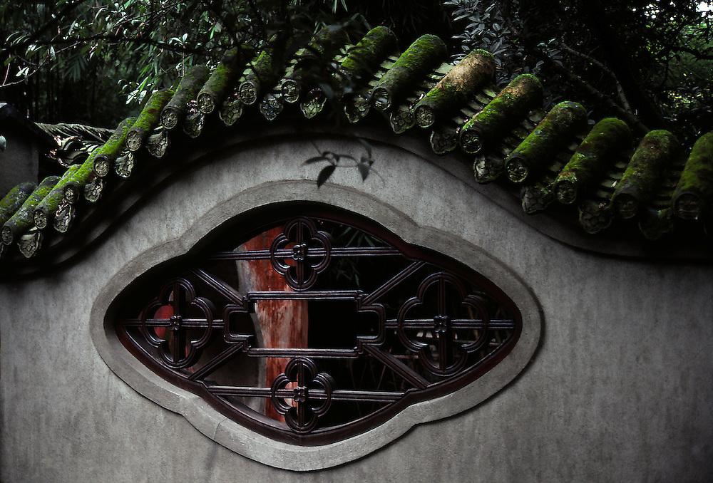 Taoist temple wall, China.