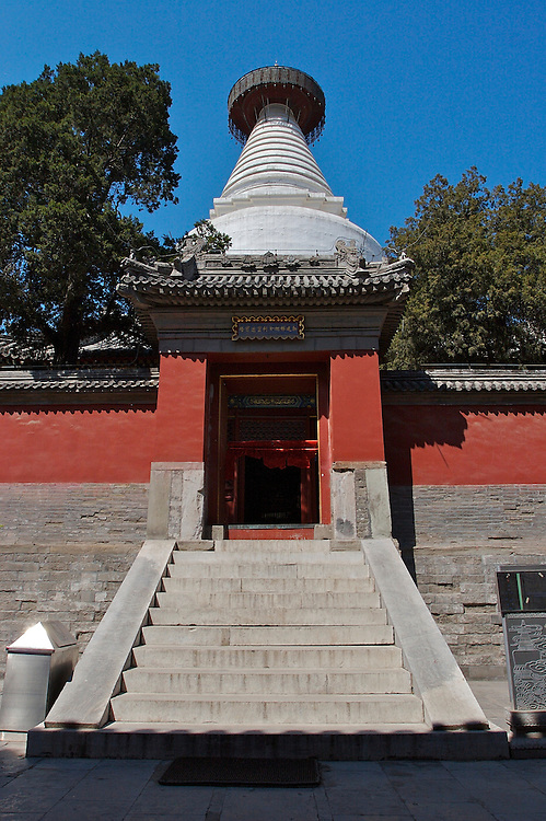 Miaoying Temple also called the White Stupa Temple stands in western Beijing,China. The stupa is 50.9 meters tall and 30 meters wide at the bottom.