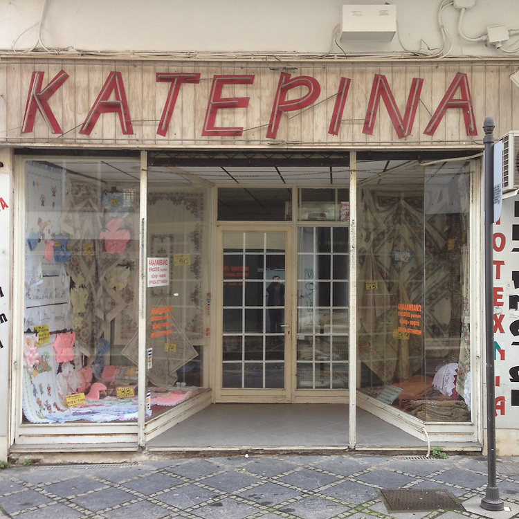 An open shop in Tsirigoti Str, Ioannina, selling embroideries.