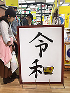 """May 1, 2019, Tokyo, Japan: As Japan entered the Reiwa Era, the Tokyo Hands department store displayed a posing panel with kanji characters Reiwa at their Shinjuku store. This was made by artist Tomoyuki Shioya, part of a special event by an artists group. As Japanese Emperor Akihito abdicated the Chrysanthemum Throne, this brought an end to the Heisei Era (Jan. 8, 1989 to Apr. 30, 2019). The new era called 'Reiwa"""" began May 1, 2019 when Crown Prince Naruhito ascended the throne. The two kanji characters """"'rei"""" and """"wa"""" can be translated as either """"fortunate harmony"""" or """"peace in harmony"""" and were taken from a stanza about plum blossoms in Man'yoshu, a collection of Japanese poetry written sometime after 759. Japanese calendars years are based upon the reigns of it's emperor's."""