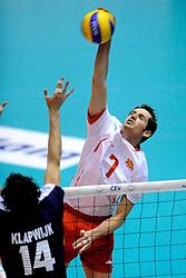 29-05-2010 VOLLEYBAL: EK KWALIFICATIE MACEDONIE - NEDERLAND: ROTTERDAM<br /> Nederland wint met 3-0 van Macedonie en plaatst zich voor de volgende ronde / Aleksandar Milkov<br /> ©2010-WWW.FOTOHOOGENDOORN.NL