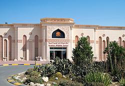 Arabia wildlife centre in Sharjah United Arab emirates