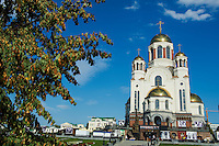 Russie, Ekaterinburg ou Yekaterinburg, eglise du Sang, memorial de la famille Romanov, lieu d'execution de la famille imperiale // Russia, Ekaterinburg or Yekaterinburg, Church of the Blood, The Romanov Memorial - site of the murder of the Imperial family