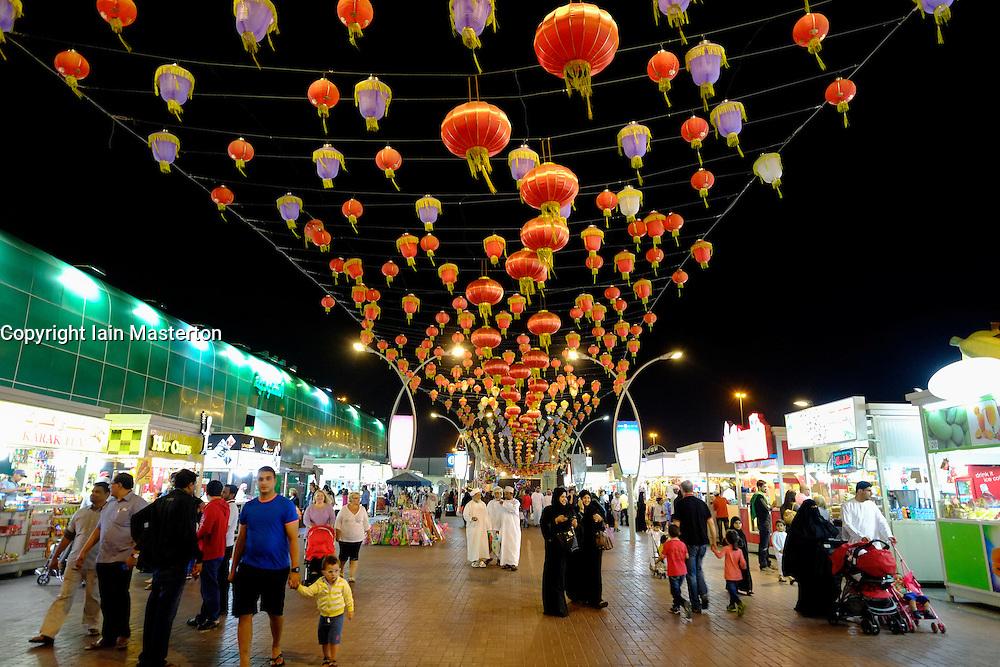 Global Village tourist cultural attraction in Dubai United Arab Emirates