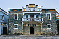 Chine, Province de Guangdong, Kaiping, patrimoine mondial de l'Unesco, village de Majianglong, les Diaolou sont des tours fortifiées // China, Guangdong, Kaiping, Unesco World Heritage, Majianglong village, the Diaolou are multi storey watchtowers
