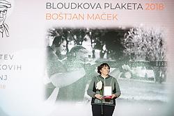 Wife of Bostjan Macek at 54th Annual Awards of Stanko Bloudek for sports achievements in Slovenia in year 2018 on February 13, 2019 in Brdo Congress Center, Brdo, Ljubljana, Slovenia,  Photo by Peter Podobnik / Sportida
