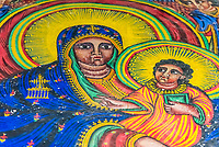 "Fresco ""The Black Madonna"", 17th century, Old Church of St. Mary Zion, Axum (Aksum), Ethiopia."