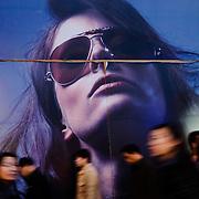 CHINA. Shanghai [2009]