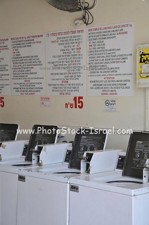 Israel, Tel Aviv Interior of a laundromat