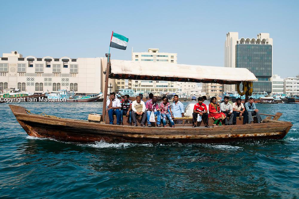 traditional Abra ferry on The Creek river in Dubai United Arab Emirates UAE