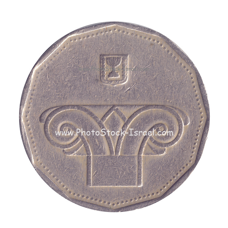 Five New Israeli Shekel coin (ILS or NIS) on white background