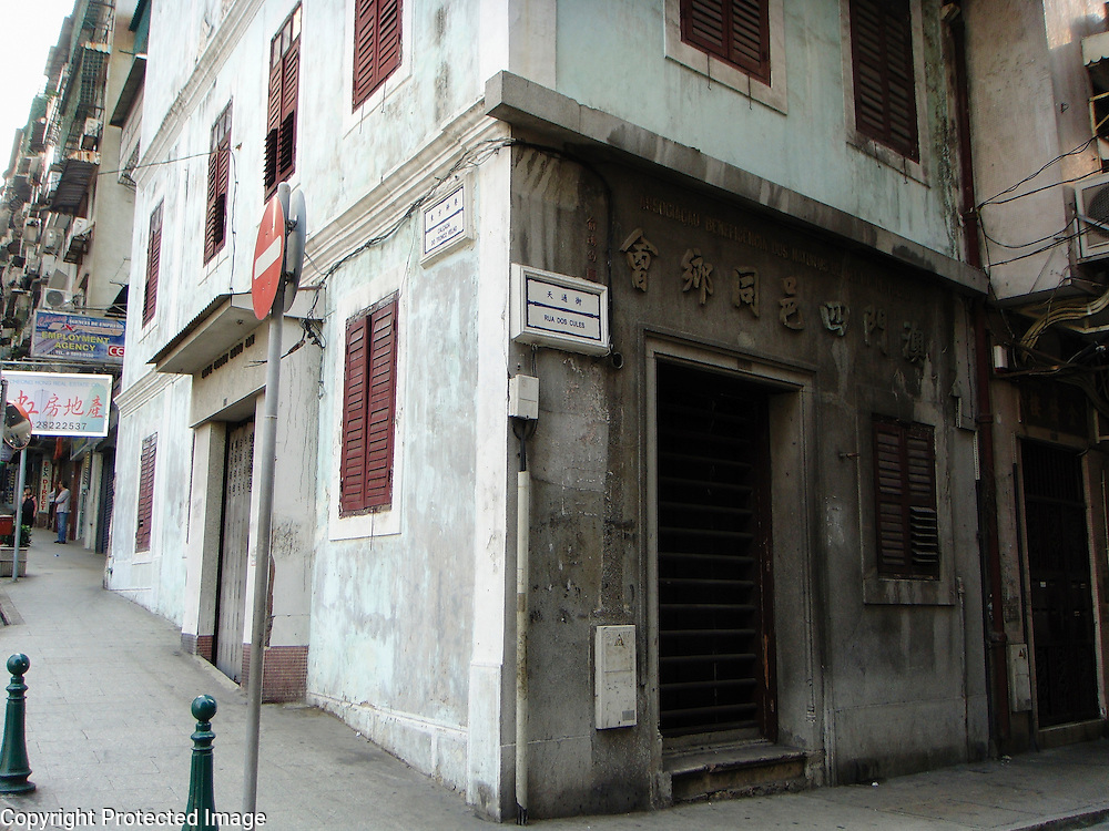 Heritage building in Macau, China