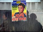 Nowosibirsk/Russische Foederation, RUS, 19.11.07: Passanten im Stadtbus in der sibirischen Hauptstadt Nowosibirsk...Novosibirsk/Russian Federation, RUS, 19.11.07: People sitting in a city bus in the Sibirian capitol Novosibirsk.
