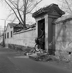 Classical entrance to old house in a hutong in Beijing