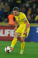 CLUJ-NAPOCA, ROMANIA, MARCH 26: Romania's national soccer player Alexandru Chipciu controls the ball during the 2018 FIFA World Cup qualifier soccer game between Romania and Denmark, on March 26, at Cluj Arena Stadium, in Cluj-Napoca, Romania. (Photo by Mircea Rosca/Getty Images)full lenght,, full lenght,