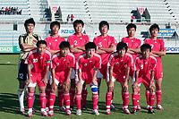 Fotball<br /> Turnering U21<br /> Portugal v Kina<br /> Foto: Dppi/Digitalsport<br /> NORWAY ONLY<br /> <br /> FOOTBALL - UNDER 20 - INTERNATIONAL TOULON FESTIVAL - 01/06/2007 - CHINA v PORTUGAL - CHINA TEAM ( BACK ROW LEFT TO RIGHT : ZENG CHENG / WANG SHOUTING / ZHAO MING / DAI LIN / ZHU TING / ZHENG TAO. FRONT ROW : CHEN TAO / JIANG NING / LV JIAN JUN / YU HAI / DAI QINHUA ) <br /> Lagbilde Kina