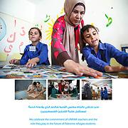 UNRWA poster celebrating World Teachers' Day, 2013.