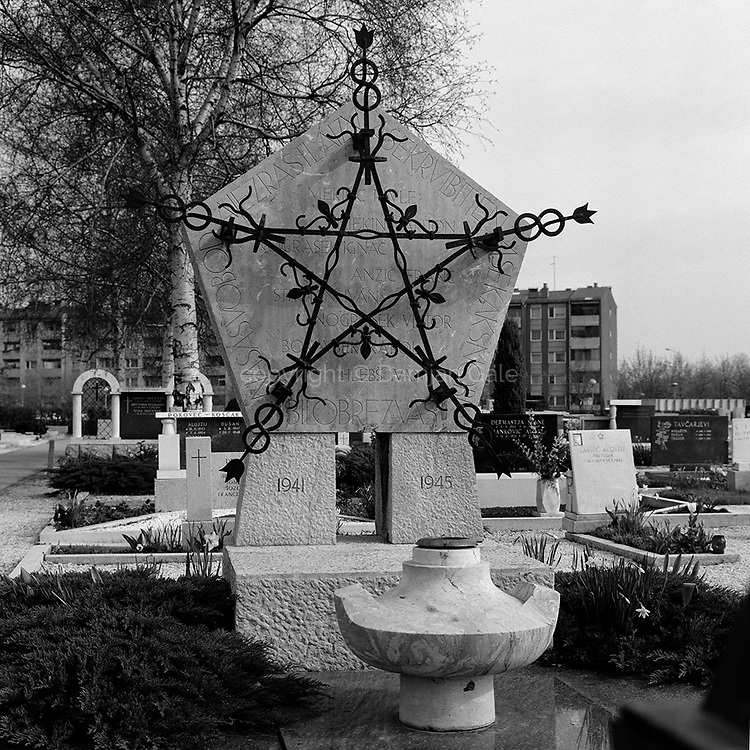 Stepanja vas Monument