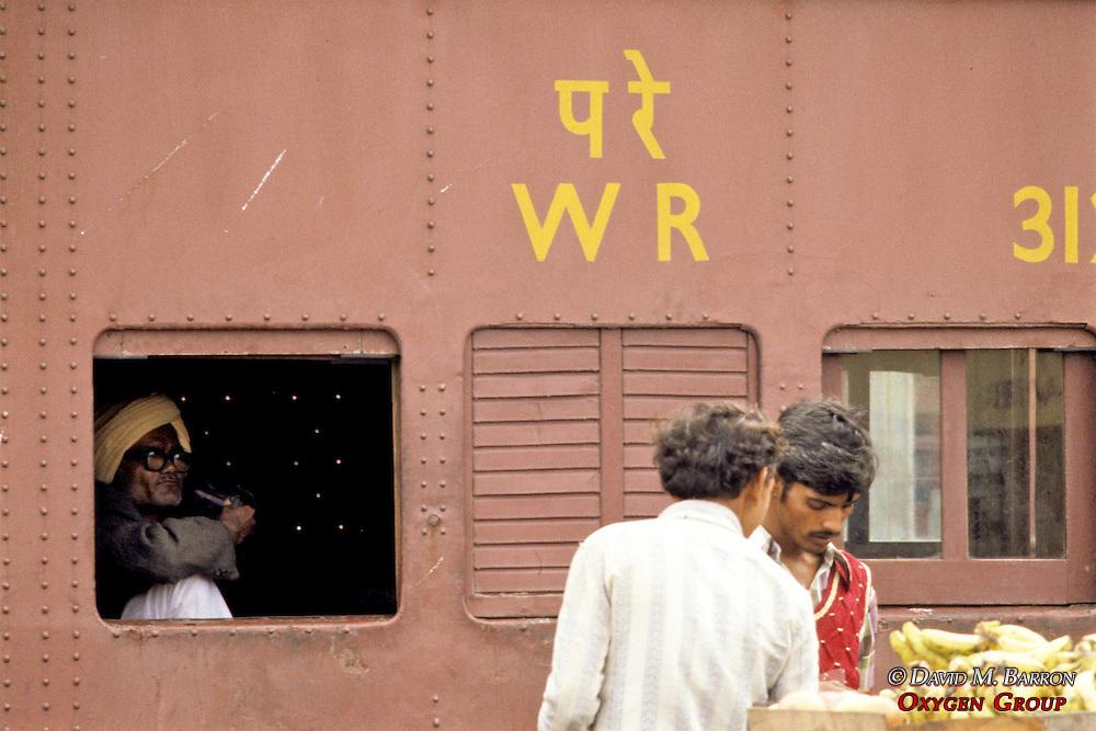 Jaipur Train Station