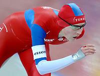 Skøyter , 10. desmebewr 2005 , 10-12-2005 schaatsen essent worldcup torino - <br /> maren haugli in action on the 3000 meters