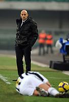 "mimmo di carlo<br /> Verona, 17/01/2010 Stadio ""Bentegodi""<br /> Chievo-Juventus<br /> Campionato Italiano Serie A 2009/2010<br /> Foto Nicolò Zangirolami Insidefoto"